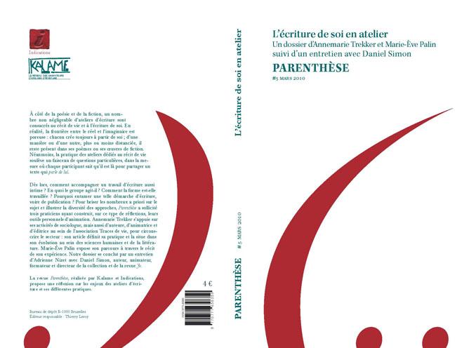 Récits de vie, récits de soi, écriture du moi...entre Parenthèses dans carnets 005small